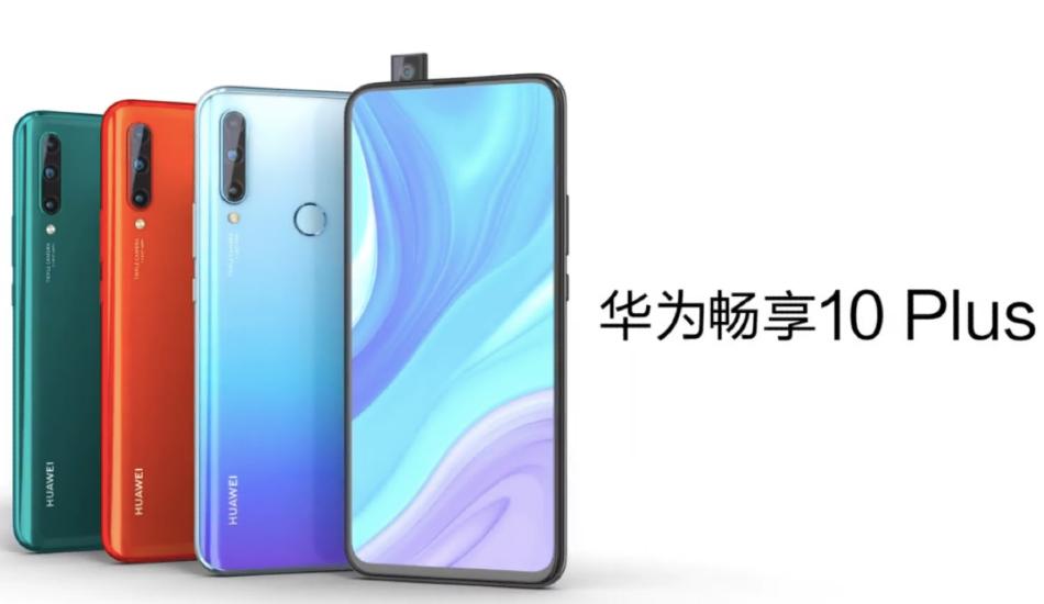 Huawei Enjoy 10 Plus with pop-up selfie camera will debut on September 5