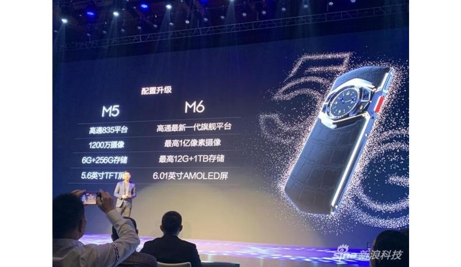 Qualcomm Snapdragon 865 debuts inside Titanium M6 5G phone