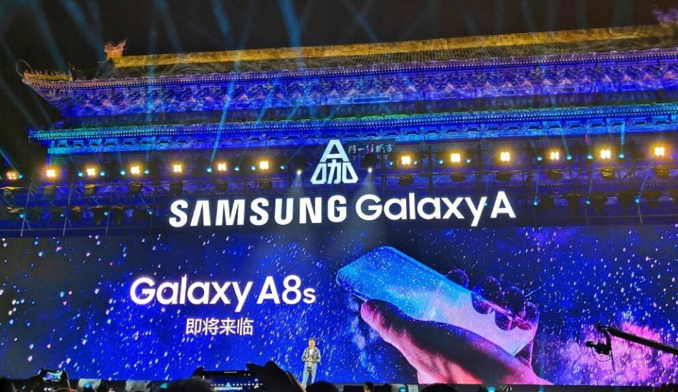 Samsung Galaxy A8s teased with a hole on the all-screen display