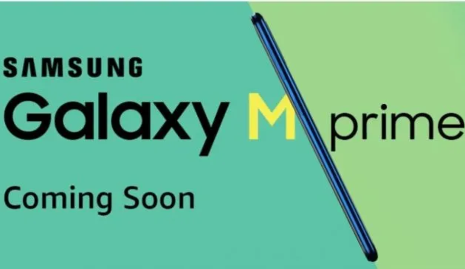 Samsung Galaxy M31 Prime to launch in India soon with 6000mAh battery, 64MP quad camera setup