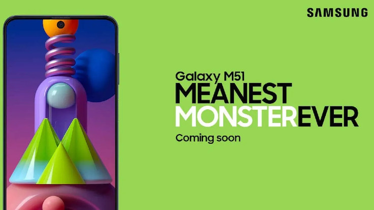 Samsung Galaxy M51 to be available on Amazon