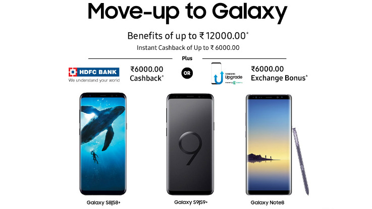 Samsung offering up to Rs 12,000 benefits on Galaxy S8, S8+, S9, S9+ and Galaxy Note 8
