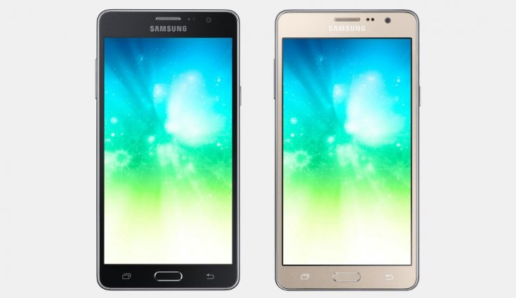 Samsung Galaxy On7 Prime set to launch in India today