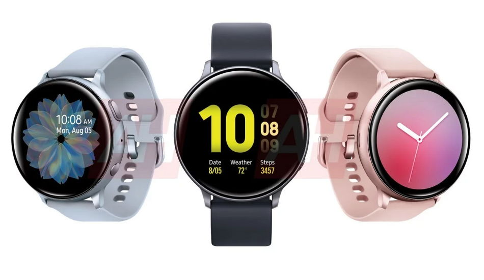Samsung Galaxy Watch Active 2 colour variants leaked