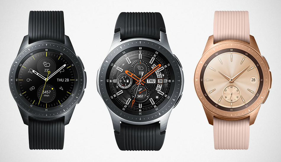 Samsung Galaxy Watch launched in India, starts at Rs 24,990