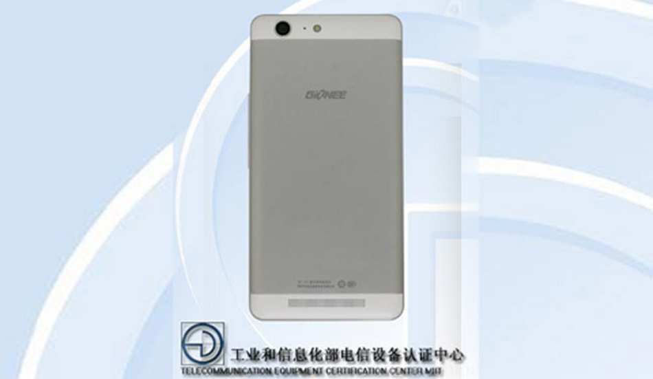 Gionee Marathon M5 with 6020 mAh battery, 3 GB RAM launched at Rs 17,999