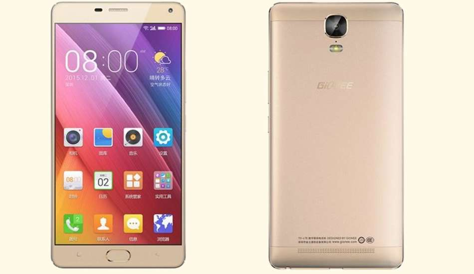 Gionee Marathon M5 Plus reportedly launched in India for Rs 26,999
