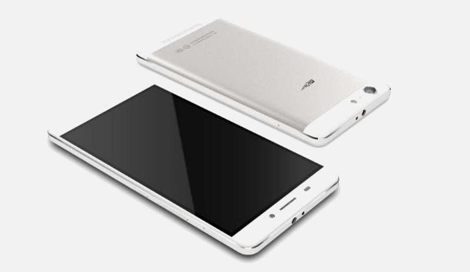 Gionee Marathon M5 with 6020 mAh battery announced