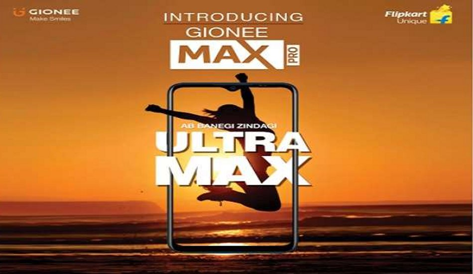 Gionee Max Pro with 6000mAh battery launching in India on March 1
