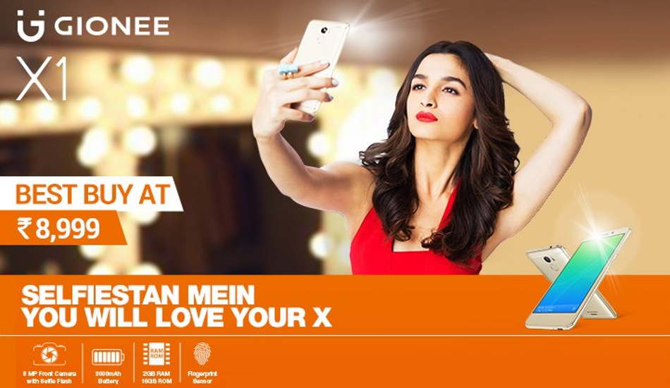 Gionee launches X1 smartphone with 5 inch display and Android Nougat at Rs 8,999