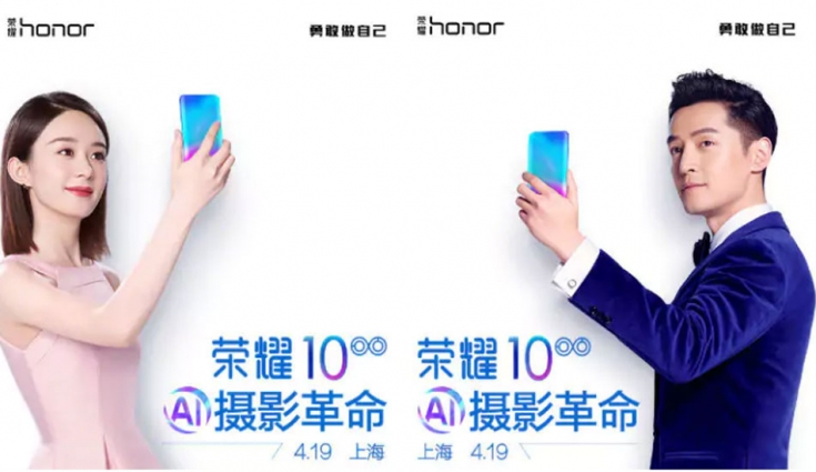 Honor 10 specifications leaked on TENAA ahead of official launch