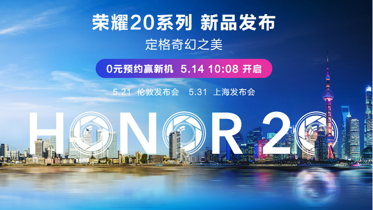 Honor 20 spotted on Geekbench with Kiring 980 chipset