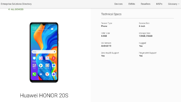 Honor 20S, Honor Play 3 launched with triple rear cameras