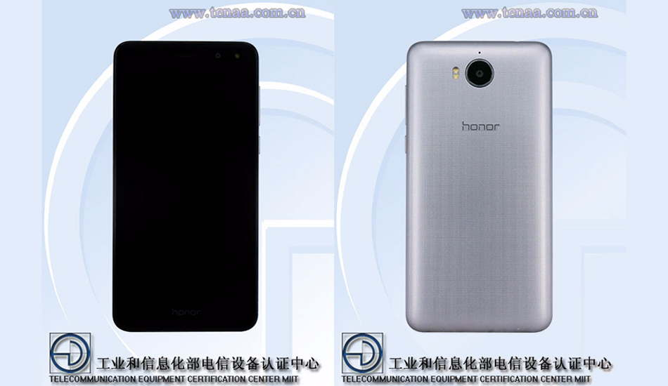 Huawei Honor Maya with 5-inch HD display spotted