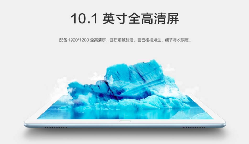Honor MediaPad T5 launched with Kirin 659 SoC and GPU Turbo