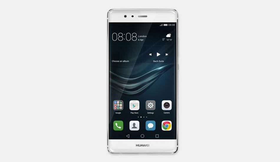 Huawei Honor V8 spotted on Oppomart, specs and price revealed