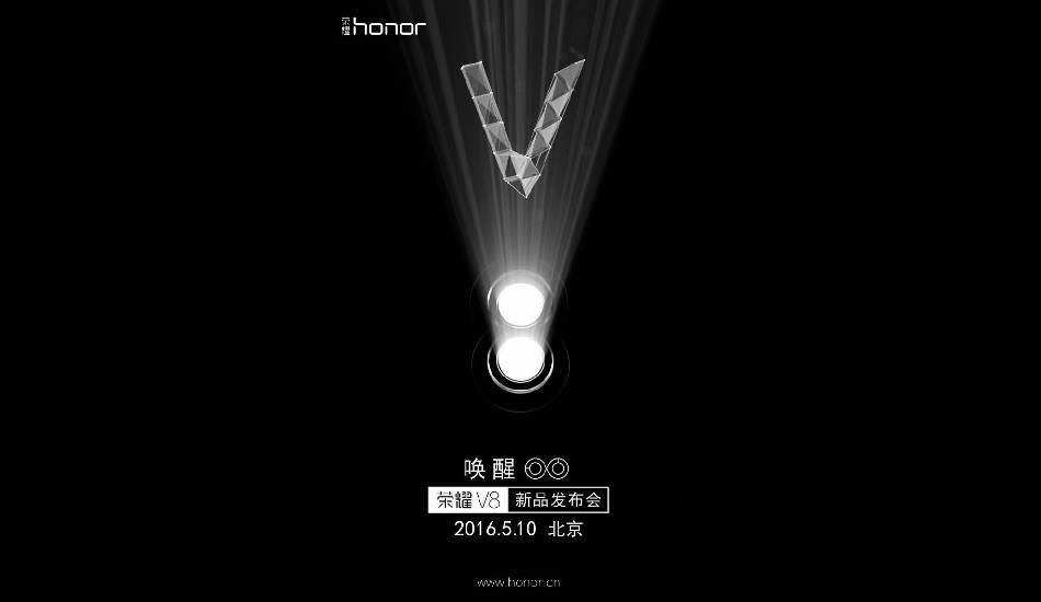 Honor V8 with 12 MP dual rear cameras launched
