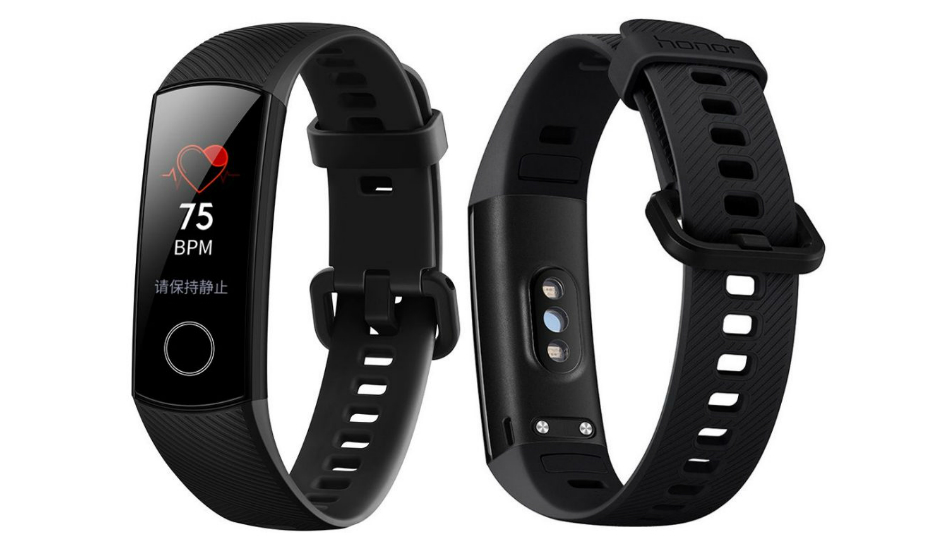 Honor Band 4 unveiled with AMOLED display, 5 ATM water resistance