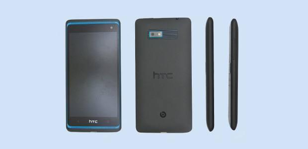 HTC 606w smartphone to feature Ultrapixel camera