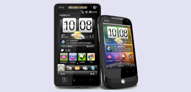Top 3 Chinese handset players with a clean record in India