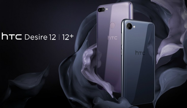 HTC Desire 12, Desire 12+ to launch in India on June 6