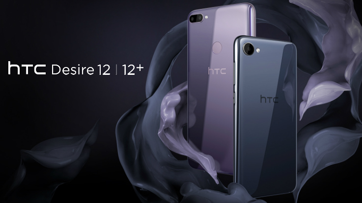 HTC Desire 12, Desire 12+ with 'Liquid Surface' design, 18:9 displays announced