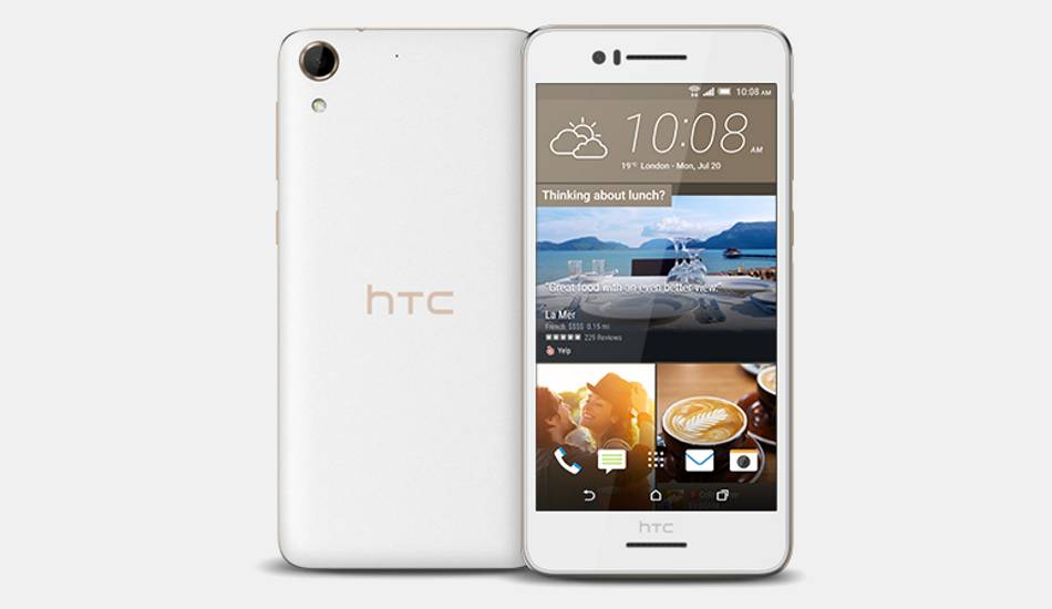 HTC Desire 728 Ultra now available in India at Rs 15,699