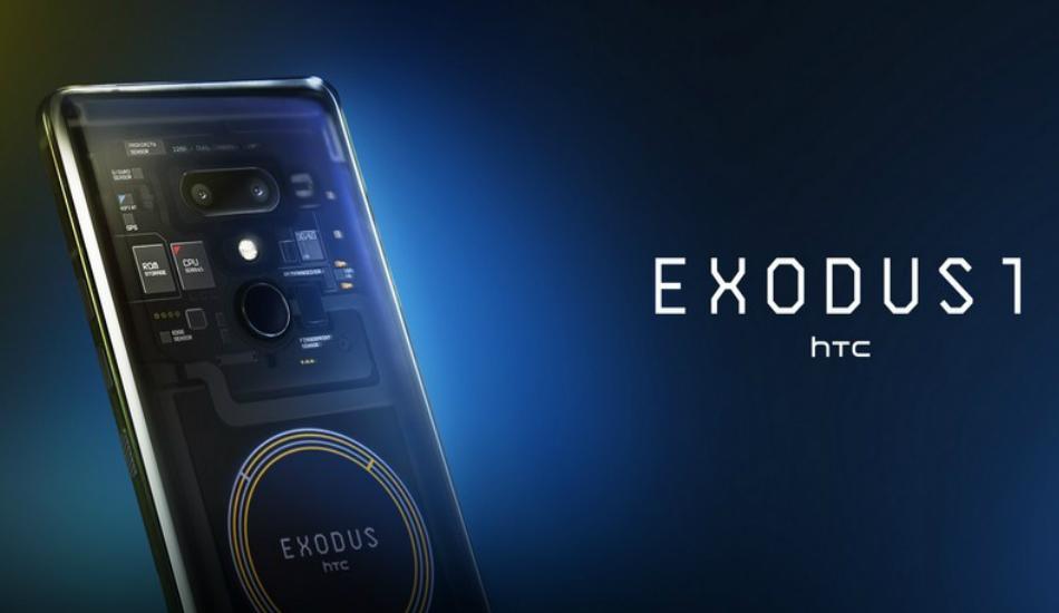 HTC Exodus 1 announced with blockchain encryption, Snapdragon 845