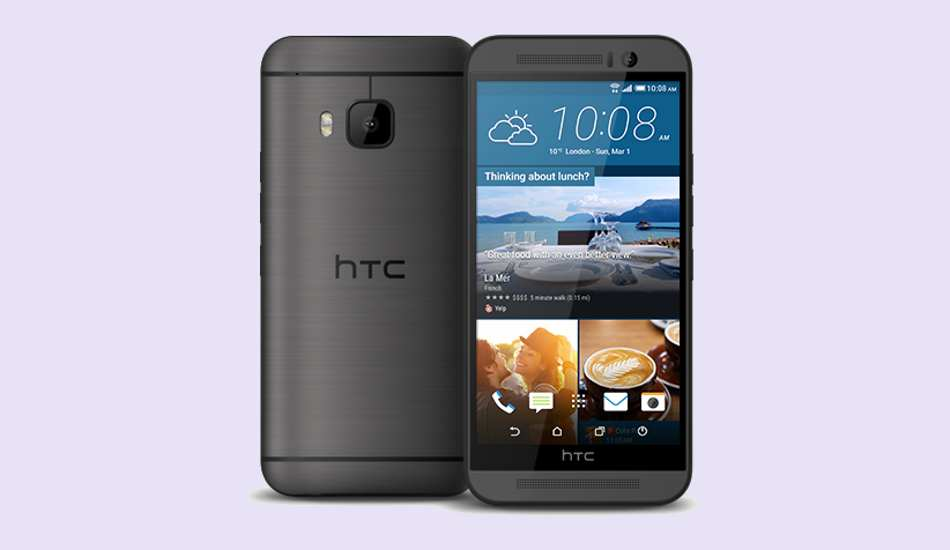HTC One M9+ Prime Camera Edition with 13MP OIS camera launching in India soon at Rs 23,990