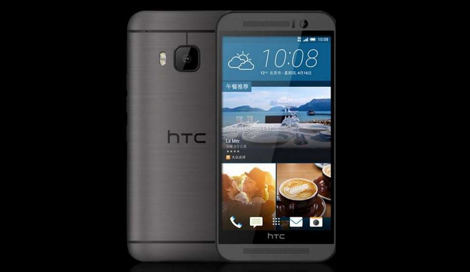 HTC One M9e launched with 13 MP OIS camera