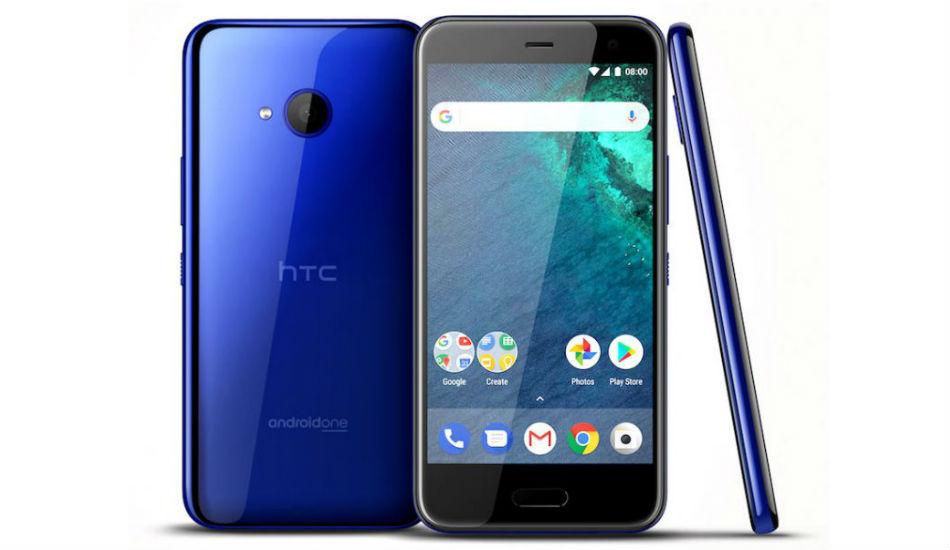 HTC U11 Life starts receiving Android Pie update
