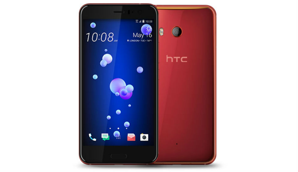 HTC U11 Solar Red colour variant launched in India