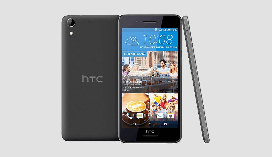 HTC Desire 728G Dual SIM with 13MP camera coming soon to India