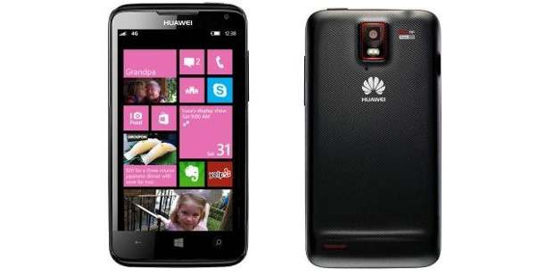 Coming soon: Huawei Ascend D2, Ascend W1 listed on Infibeam