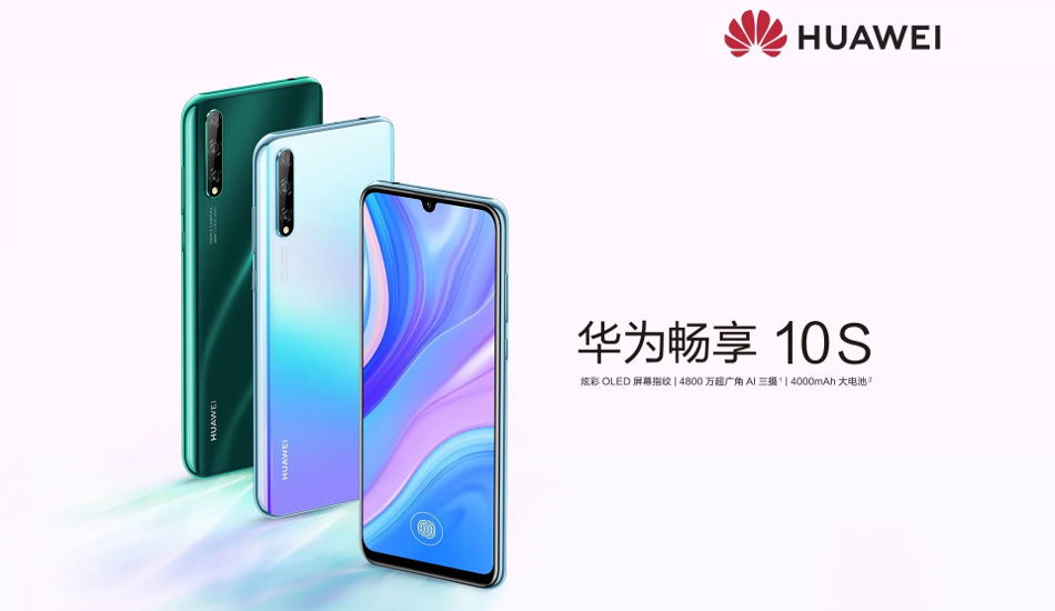 Huawei Maimang 9 with 64-megapixel triple camera setup to be announced on July 27