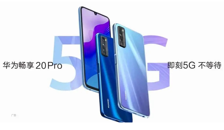 Huawei Enjoy 20 Pro full specs and image leaked ahead of launch on June 19