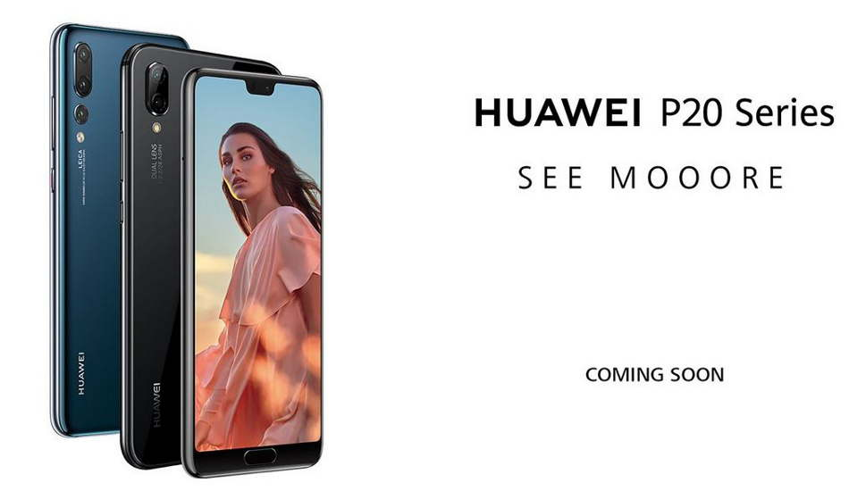 Huawei P20 Lite and P20 Pro will be Amazon exclusive in India