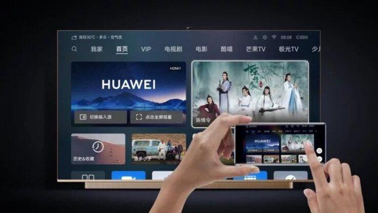 Huawei Vision Smart TV Premium Edition announced