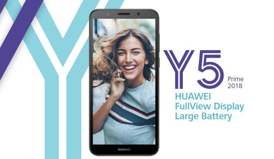 Huawei Y5 2019 leaked with Android 9 Pie and Helio A22 SoC
