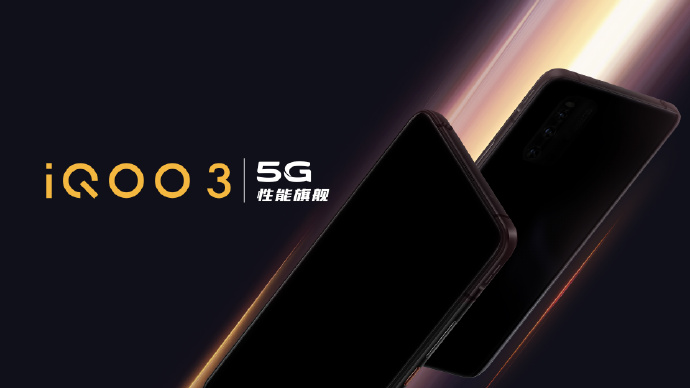 iQOO 3 5G to be announced on February 25 in China
