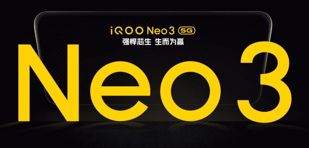 iQOO Neo 3 5G to be announced on April 23 with 144Hz display, Snapdragon 865