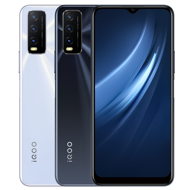iQOO U1x announced with Snapdragon 662, 13MP triple cameras and 5,000mAh battery