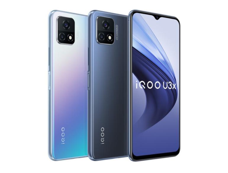 iQOO U3x 4G announced with MediaTek Helio G80 SoC, 5,000 mAh battery