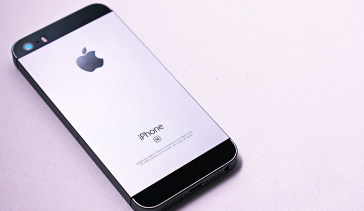 Apple reportedly paid Samsung $950 million