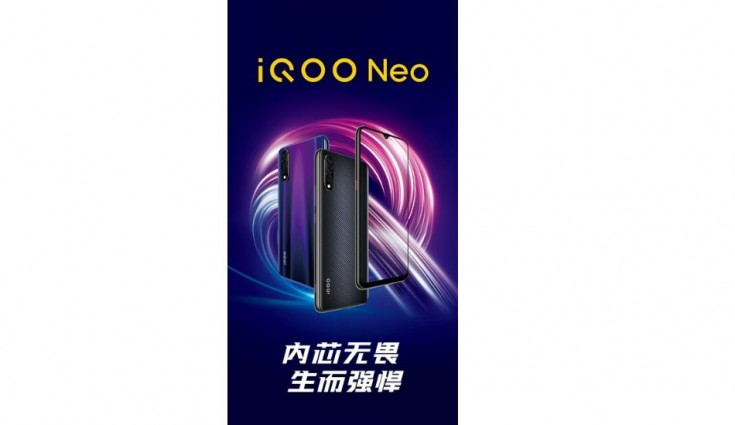 Vivo iQOO Neo confirmed to be powered by Snapdragon 845 SoC, 4D Shock 2.0 and more
