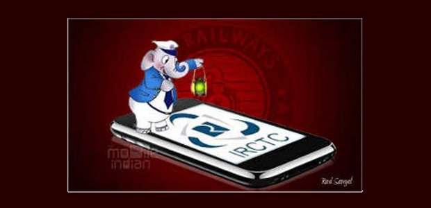 App review: IRCTC Mobile App