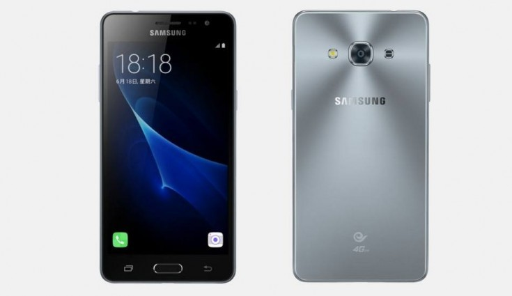 Samsung Galaxy J3 Pro Plus launched in China