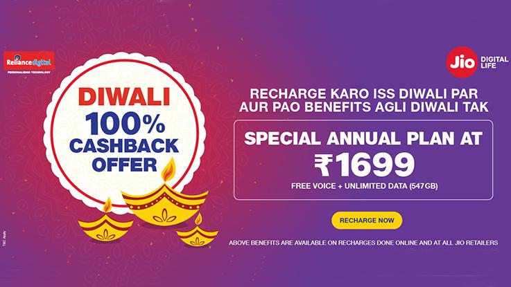 Reliance Jio Diwali Cashback offer, new long-term plan announced