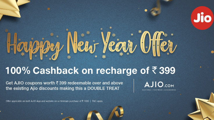 Reliance Jio introduces Happy New Offer for its prepaid customers