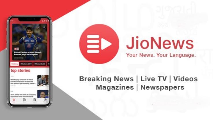 Reliance JioFiber users can now access JioNews via Jio set-top box